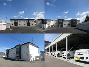 士幌町酪農ヘルパー有限責任事業組合-3