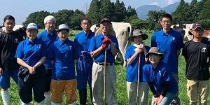 富士丸西牧場