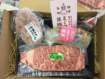 Kikuchi豚牧場-2