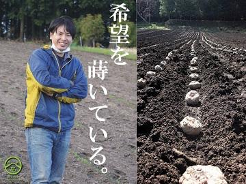 株式会社森岡農園-4