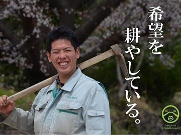 株式会社森岡農園-7