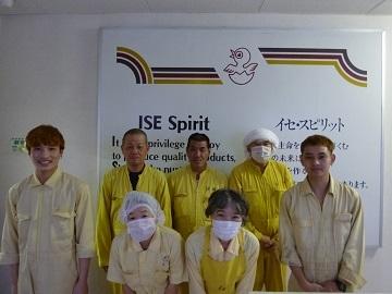 イセファーム株式会社 小川農場-top