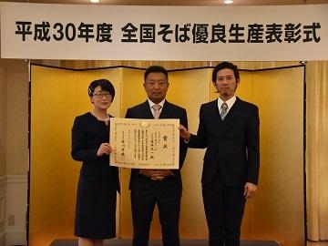 株式会社光ファーム/NPO法人 農業支援センター-top
