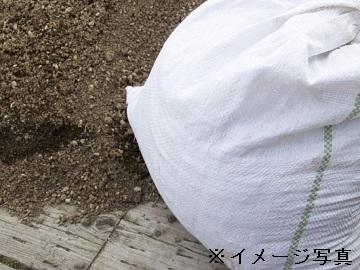 鈴鹿市×営業/法人【32984】-1
