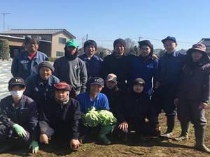株式会社内田農園-top