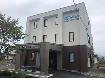 株式会社アグリ&ケア-top