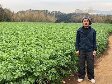 笠小農園-top