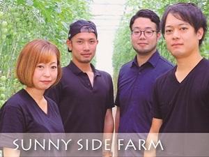 SUNNY SIDE FARM-top