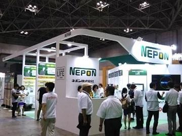 ネポン株式会社-1
