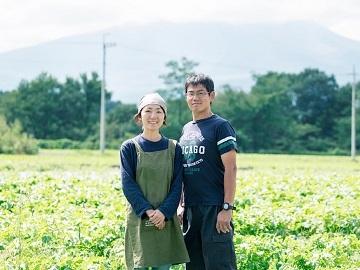 有限会社岩田農園-1