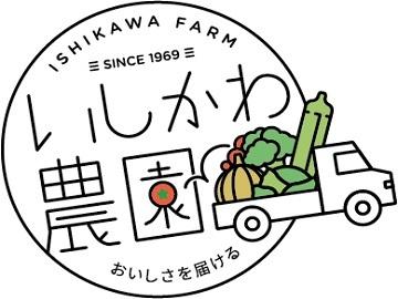 株式会社いしかわ農園-top