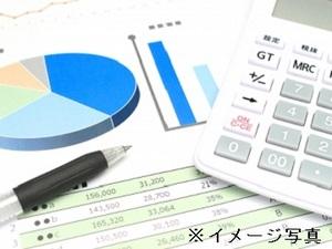 板野町×経理・総務/法人【33211】-top