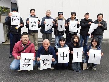 福岡県酪農ヘルパー利用組合-top