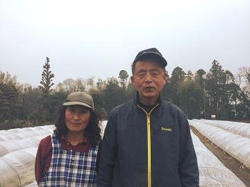 有限会社平山農園-top