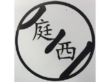 西川庭園株式会社-top