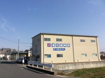 奈良県葛城市×露地野菜/法人【33293】-5