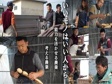玉名市×営業/法人【33404】-top