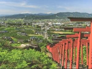 福岡県うきは市 地域おこし協力隊-top