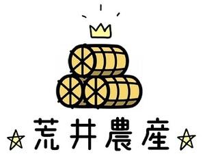 株式会社荒井農産-top