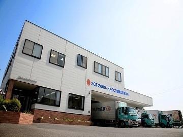 飯島畜産株式会社-top
