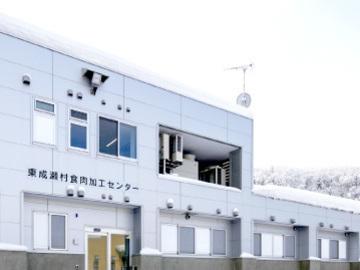 株式会社北海道日高牧場-4