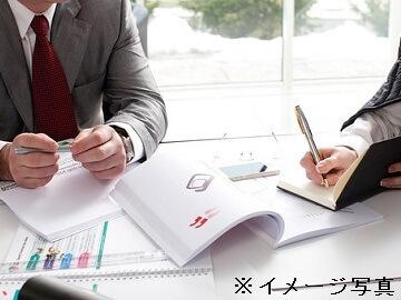 さいたま市×農業事務/法人【33603】-top