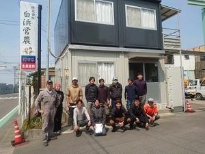 株式会社白浜営農-top