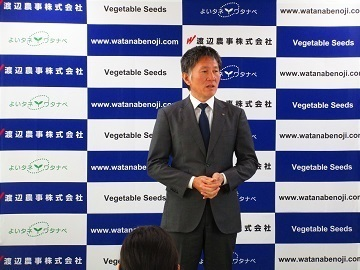 渡辺農事株式会社-4