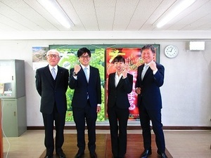渡辺農事株式会社-top
