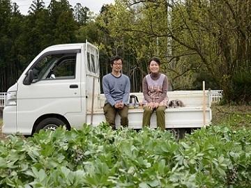 茨城県農林振興公社.top