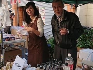 株式会社神石高原-7