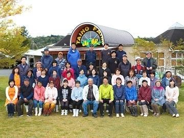 世羅大豊農園-top