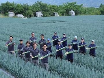 アイ・エス・フーズ徳島株式会社