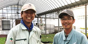 株式会社 斉藤農場