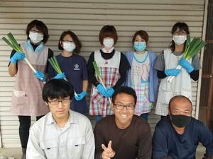 株式会社石橋農園-top