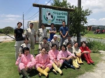 株式会社竹信牧場