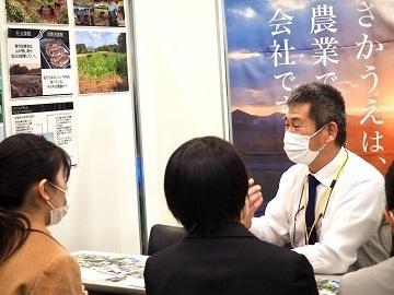 あぐりナビ 農業就職フェア【in大阪】-3