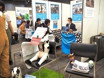 あぐりナビ 農業就職フェア【in大阪】-4