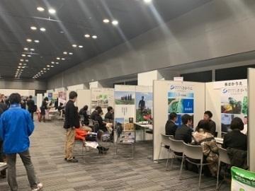 あぐりナビ 農業就職フェア【in大阪】-5