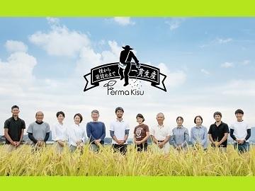 フェルマ木須-top