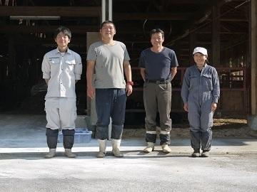 高井富士畜産組合-top