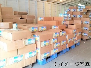 寒河江市×流通/法人【34048】-top