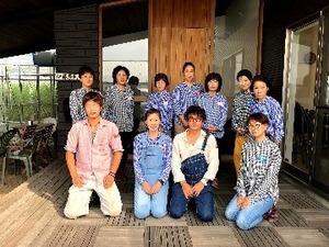 株式会社伊藤農園(幸田町)-top