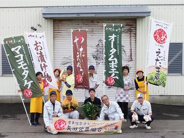 矢田営農組合(農事組合法人)-2
