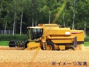 興部町×重機オペレーター/法人【34139】-top