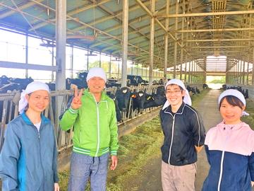 株式会社福島牧場