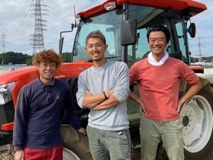 井田農園-top