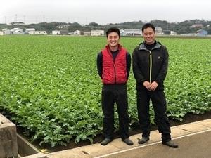 三上農場(三上誠人)