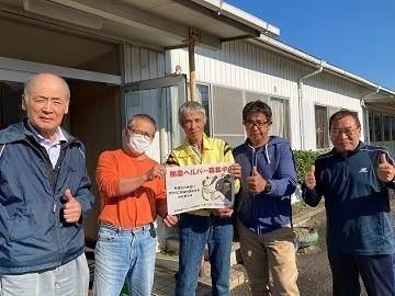 豊田酪農ヘルパー利用組合-top