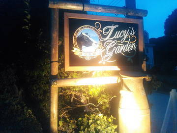 株式会社Lucy's garden-7
